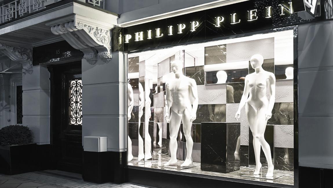 AQUILIALBERG_PHILIPP PLEIN Amsterdam store 02