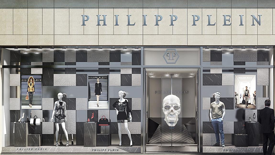AQUILIALBERG_PHILIPP PLEIN Baku store 01