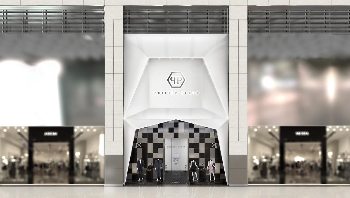 AQUILIALBERG_PHILIPP PLEIN Dubai mall store 02