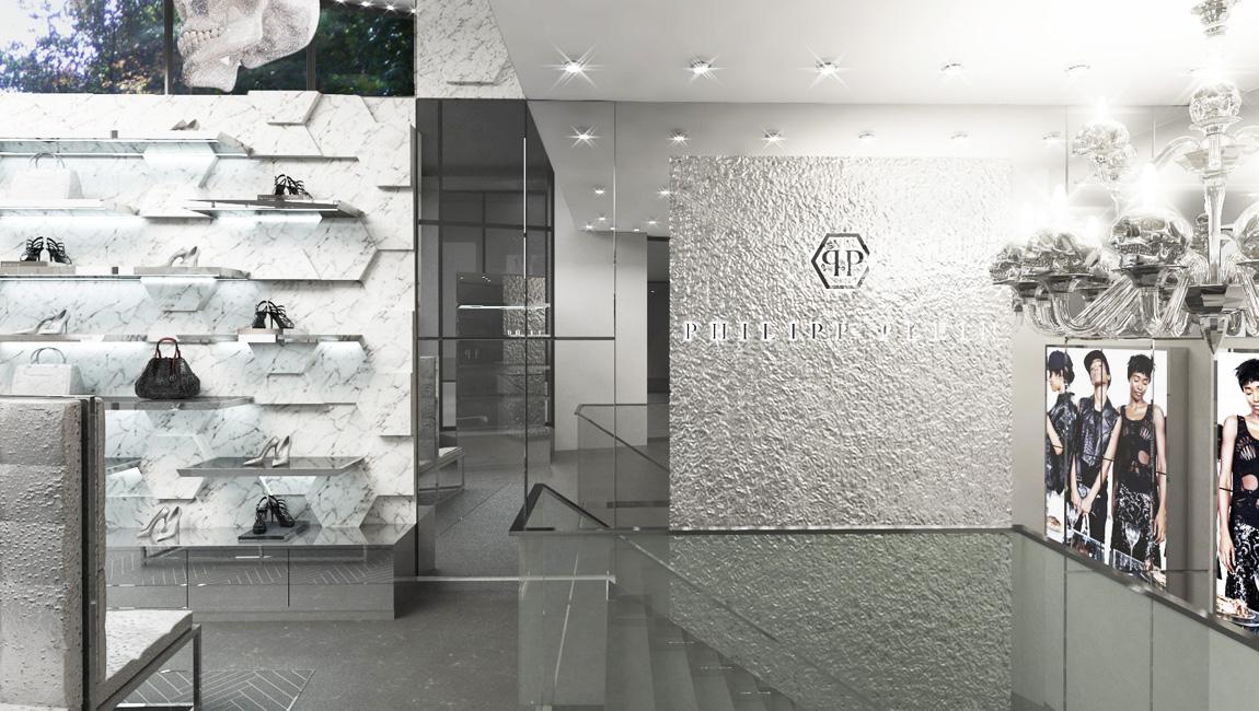 AQUILIALBERG_PHILIPP PLEIN Dusseldorf store 04