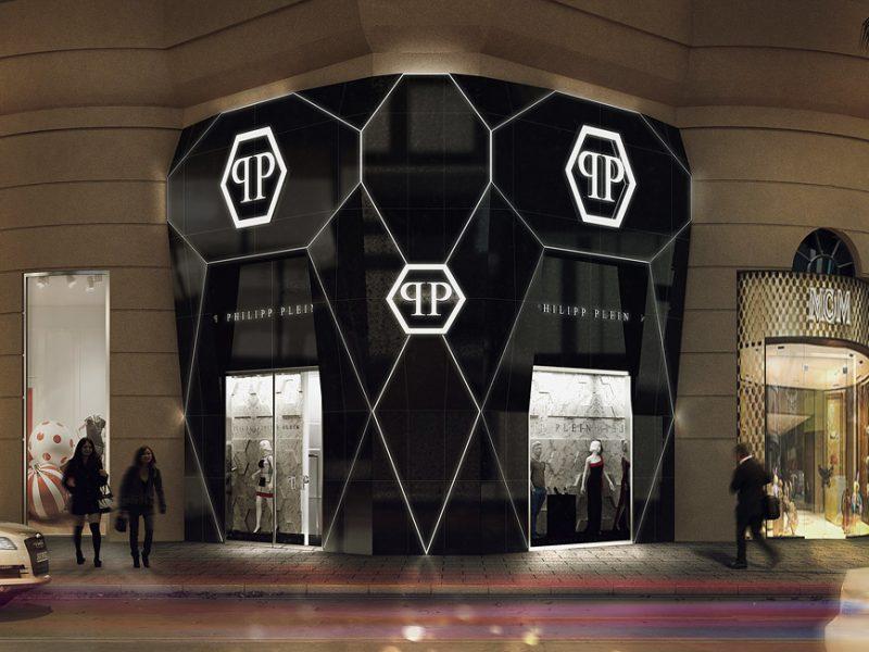 AQUILIALBERG_PHILIPP PLEIN Hong Kong store 01