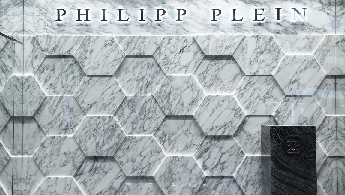 AQUILIALBERG_PHILIPP PLEIN Hong Kong store 03