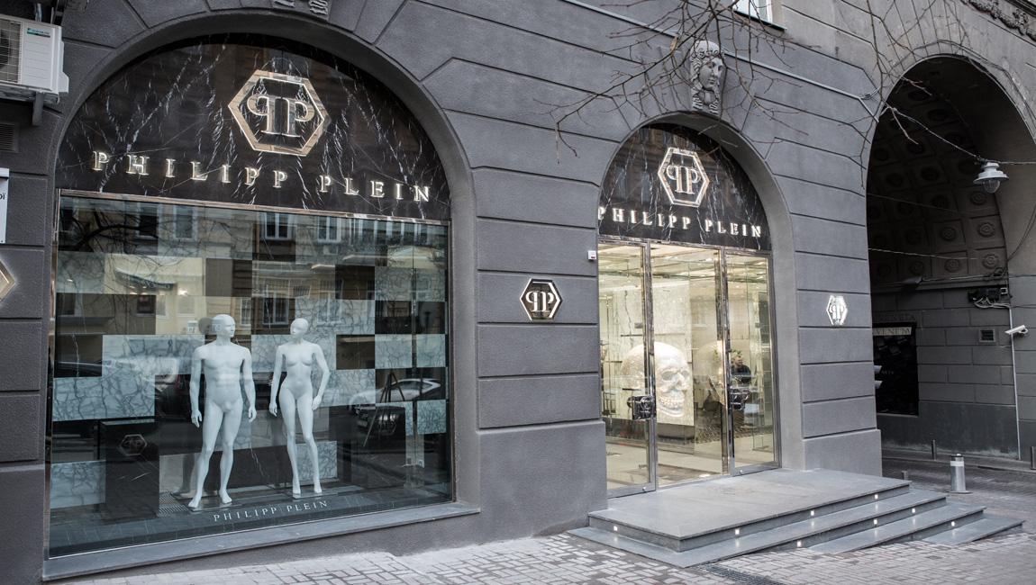 AQUILIALBERG_PHILIPP PLEIN Kiev store 01