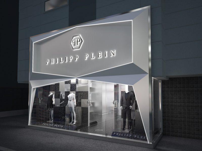 AQUILIALBERG_PHILIPP PLEIN Seul store 01