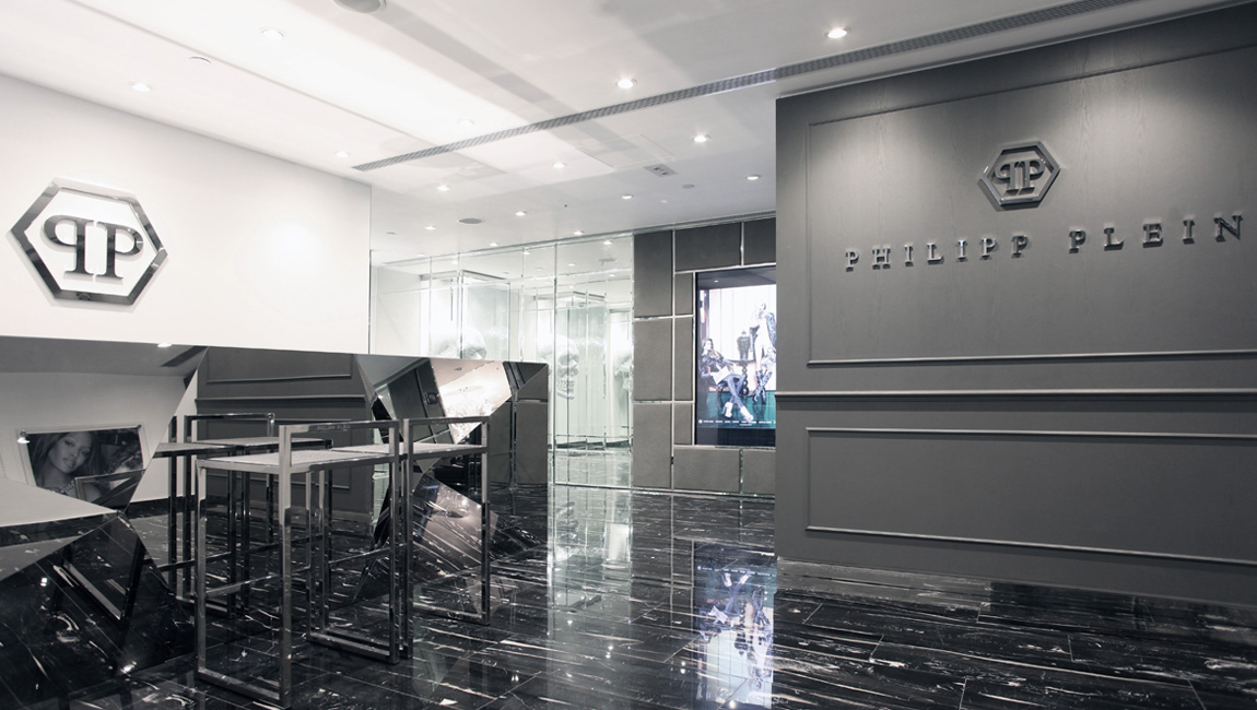 AQUILIALBERG_Philipp Plein Hong Kong showroom 05